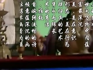 CHINESE MOVIE - Beauty world Dancing (2008).mp4